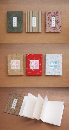 明日の神楽坂あかぎマルシェ手作り市には、新作の「風景印帳」をお持ちします。御朱印帳と同じ造りのミニタイプ、切手+風景印にちょうどよいサイズです。 #あかぎマルシェ #風景印