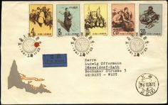 China PRC 1961 Mi:616-20, SG:2005-09 S47 Tibetan People set on FDC sent from Shanghai to Germany.  Dealer D&T International AB  Auction Starting Price...