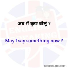 English Grammar Notes, English Speaking Skills, English Learning Spoken, English Sentences, English Writing Skills, English Vocabulary Words, English Phrases, Learn English Words, English Time