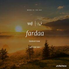 Unusual Words, Rare Words, Unique Words, Cool Words, Urdu Words With Meaning, Hindi Words, Urdu Love Words, Words For Writers, Writing Words