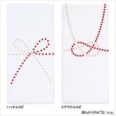 dot envelope M/by n(ネンド) Red Packet, Best Friend Wedding, New Year Card, Japanese Design, Packaging Design, Design Art, Envelope, Stationery, Dots
