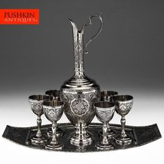 VINTAGE 20thC RARE PERSIAN ISLAMIC SOLID SILVER JUG & GOBLETS ON A TRAY c.1950
