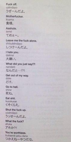 Japanese for Beginners Basic Japanese Words, Japanese Phrases, Study Japanese, Japanese Culture, Learning Japanese, Japanese To English, Writing Words, Writing Skills, Writing Tips