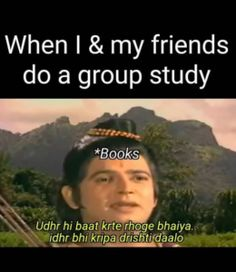 Group Study With Friends Funny Fun Facts, Funny Black Memes, Funny School Jokes, Some Funny Jokes, Funny Jokes To Tell, Really Funny Memes, Crazy Funny Memes, Stupid Memes, Funny Relatable Memes