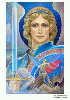 Archangel Michael is my protector