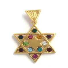 Gold Filled Star of David  With Twelve Tribes Pendant  #JewishJewelry  ajudaica.com