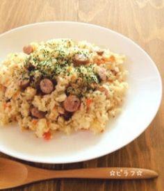☆ピラフ☆ http://cookpad.com/recipe/1683331