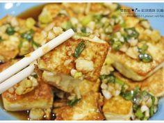 Egg tofu pan fried 豆腐根本吃起來無味啊~所以好吃入味的醬汁當然重要!!我試了第三次才調出來好吃的蔥蒜醬汁~讓這篇來教教您,該如何調味嘍!!  全文連結http://miss...