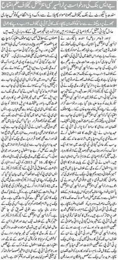 Newspaper reported contempt notice to Adil Gilani and Saad Rashid