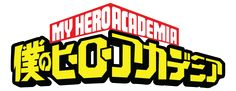Boku no Hero Academia Logo