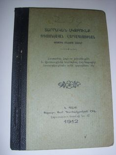 ARMENIA BOOK 1912 ANTIQUE by modeldesign1 on Etsy, $55.00