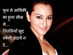 Shayari Urdu Images: urdu hindi shayari wallpaper for girlfriend