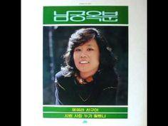 Namgung Okbun - Love, love, who said that (1981)