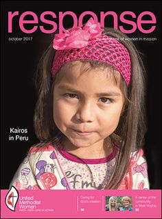 October 2017 cover