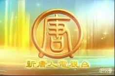 六中全會前夕習高調紀念江澤民的死對頭劉華清 - NTDTV