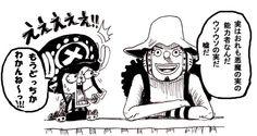 One Piece, Usopp, Chopper