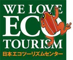 日本エコツーリズムセンター