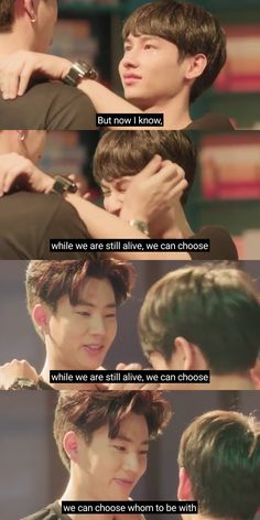 K Quotes, Love Quotes, What Is Love, My Love, Theory Of Love, Thai Drama, Quote Aesthetic, Like A Boss, Fujoshi