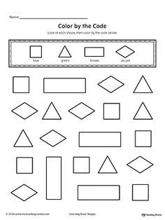 Shapes worksheets help children in kindergarten develop a strong foundation in geometry. They will practice recognizing and drawing basic shapes such as circle, triangle, square, rectangle and oval with our printable worksheets. Shapes Worksheets, Tracing Worksheets, Free Printable Worksheets, Kindergarten Worksheets, Free Printables, Number Worksheets, Printable Shapes, Learning Shapes, Coding For Kids