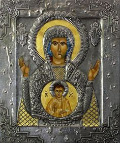 Our Lady of the Sign (small)