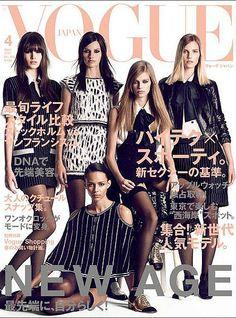 Amanda Murphy, Binx Walton, Lexi Boling, Suvi Koponen, and Vanessa Moody photographed by Luigi + Iango. Source: Vogue Japan / Luigi + Iango