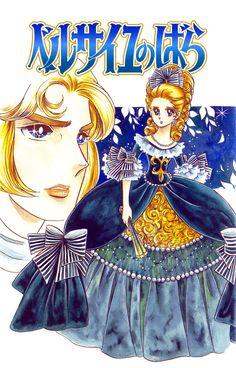 Чтение манги Роза Версаля 2 - 12 - самые свежие переводы. Read manga online…