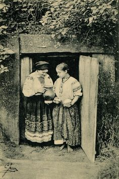 Украинки XIX-XX веков--Ukrainian women late 19th and early 20th centuries