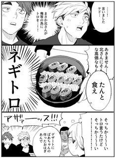 麹(@nmk_hq)さん | Twitter Anime Art, Twitter, Movie Posters, Image, Haikyuu Volleyball, Comic, Film Poster, Popcorn Posters, Comic Strips
