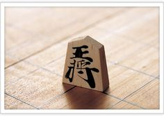 Shogi is a game, somewhat like chess, played one-on-one.