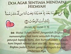 Doa semoga sentiasa mendapat hidayah