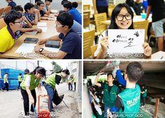 하나님의교회(안상홍님) 행사소식 해마다 새로워지는 학생캠프   2015 하계 학생캠프 하나님의교회(안상홍님) 학생들을 위한 다양한 행사프로그램