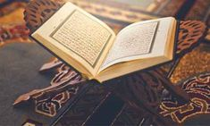 Online Quran classes with expert tutors for kids and adults who want to learn Quran online with tajweed, Quran Memorization, & Quran translation with Tafseer. Muslim Images, Islamic Images, Islamic Pictures, Islamic Art, Islamic Gifts, Islamic Quotes, Islamic Wallpaper Hd, Quran Wallpaper, 4 Wallpaper
