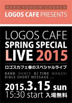 LOGOS CAFE 春のスペシャルライブ2015