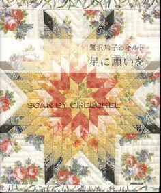 Patchwork Japonesa - NHK - Sinelma Barcelos - Picasa Web Albums