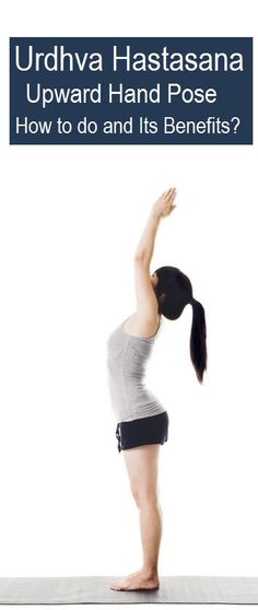 Urdhva Hastasana / Upward Hand Pose – How to do and Its Benefits?