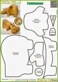 Educar X: 30 Molde de animais em tecido
