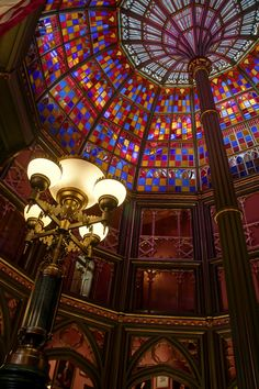 Stained Glass Dome at the Old Louisiana State Capitol in Baton Rouge, Louisiana