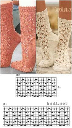 Crochet Socks Pattern, Crochet Square Patterns, Knit Or Crochet, Lace Knitting, Knitting Stitches, Knitting Socks, Knitting Patterns, Stocking Pattern, Knitted Slippers