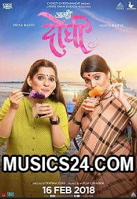 Aamhi Doghi 2018 Marathi Movie Audio Songs Mp3 Free Download