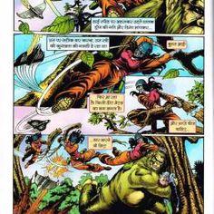 FLASHBACK - BAL CHRIT SERIES-2 - RC 2583 - SJCOMICSSJCOMICS | Mobile Version Comics Pdf, Download Comics, Read Comics, Hindi Comics, Comic Books, Reading, Reading Books, Cartoons, Comics