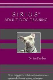Sirius Adult Dog Training Dengan Gambar