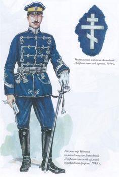 ЗАПАДНАЯ ДОБРОВОЛЬЧЕСКАЯ АРМИЯ | My test site Military Uniforms, Military Art, Russian Revolution, Imperial Russia, World War One, Medieval Fantasy, Armed Forces, Byzantine, Mustache