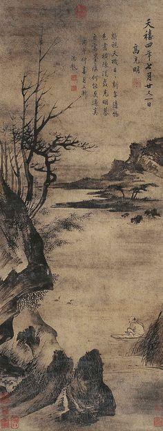 "Gao Keming(高克明) , 北宋 高克明 水村渔舟 立轴天禧四年(1020年)作. 高克明的绘画成就,在当时已得到公认。《宋朝名画评》将其作品列为妙品第一,认为:""高克明铺成景物,自 成一家,当代少有。""宋高宗赵恒曾写诗云:""(高)克明已死(许)道宁逝,郭熙后有新成名。""认为高克明品第尚在著名画家郭熙之上。明 人王世贞甚至说:""今世称二马(远、麟)、刘(松年)、夏珪,要亦以易知之耳。若克明,殆犹顾(恺之)、陆(探微)之于张(僧鹞)、吴(道子), 岂可同日语哉!"""