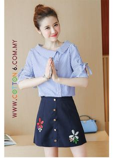 Strap Printed Shirt + A-Line Skirt(2 In 1 Set)