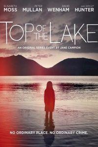 Смотреть онлайн Горное озеро