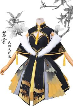 Happy Stars Shine The Brightest -{ Maybeanothername }× **that hufflepuff batman aesthetics Cosplay Outfits, Anime Outfits, Mode Outfits, Kawaii Dress, Kawaii Clothes, Old Fashion Dresses, Fashion Outfits, Kawaii Fashion, Cute Fashion
