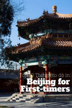Home » China » Beijing » 10 Things to do in Beijing for first timers.