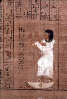 Book of the Dead of Nakht, Egypt