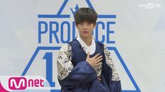 Bae Jin Young (Self Introduction) | C9 Entertainment | Produce 101 - Season 2