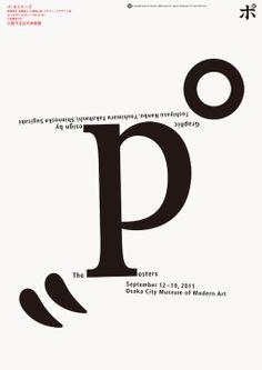 POSTER | SHINNOSKE DESIGN 真之助デザイン
